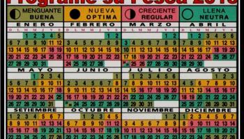 Calendario lunar mes febrero 2017 espaa calendario lunar Calendario 2017 con lunas