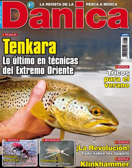 Danica Junio